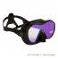 VX1 Mask UV Lens